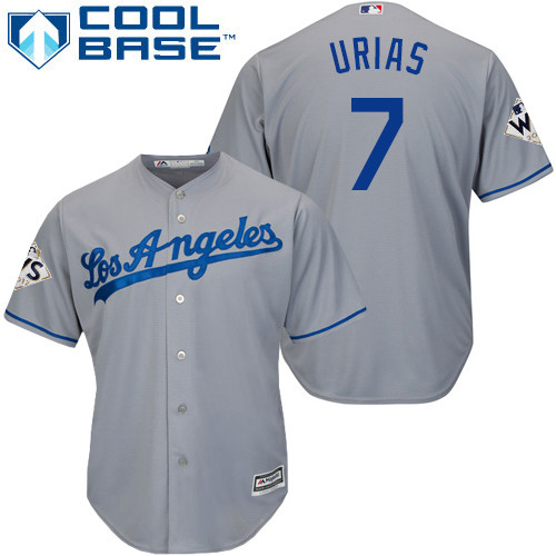 Youth Majestic Los Angeles Dodgers #7 Julio Urias Authentic Grey Road 2017 World Series Bound Cool Base MLB Jersey