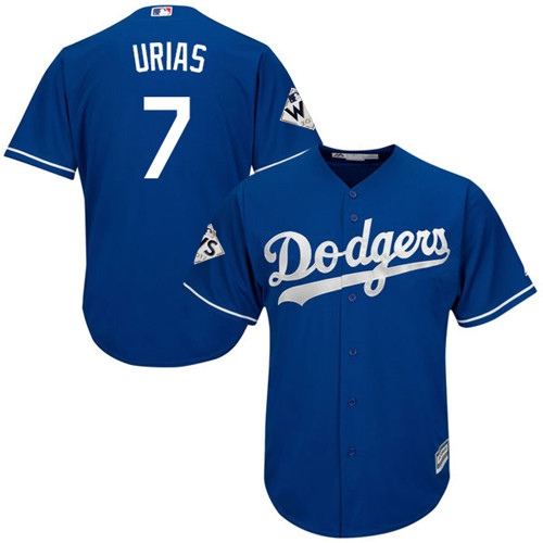 Youth Majestic Los Angeles Dodgers #7 Julio Urias Authentic Royal Blue Alternate 2017 World Series Bound Cool Base MLB Jersey